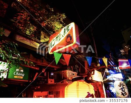 Nishi-Ogikubo South Exit Station square Bar area 35537176