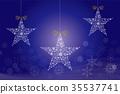 크리스마스 이미지 파랑 | 눈송이로 그린 3 연속 별 오너먼트 | Christmas ornament 35537741