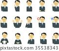 办公室工作者人高级男性面部表情手势设置 35538343