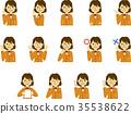 学生高中学生女性女性面部表情姿态集 35538622