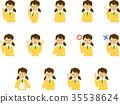 学生女高中生高中学生儿童面部表情手势集 35538624