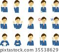 办公室工作者新人男性面部表情姿态 35538629