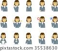 OL工作者新人妇女表情姿态集合 35538630