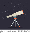 Telescope, astronomers equipment for observation 35538968