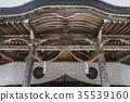 믿음, 나가노 현, 신성한 35539160