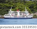 페리, 여객선, 배 35539593