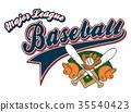 baseball 35540423