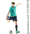 soccer player man isolated 35540679