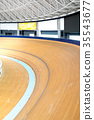 indoor, stadium, sports ground 35543677