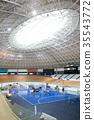 실내, 경기장, 스포츠 35543772