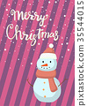 Christmas greeting card with snowman 35544015