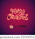 Merry Christmas Red Neon Sign 35544553