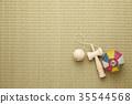 일본 종이, 다다미, 부감촬영 35544568