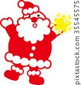 별, 크리스마스, 벡터 35545575