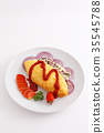 맛깔스러운 오므라이스 35545788