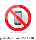 No phone sign 35545883