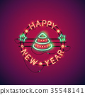 Happy New Year Colorful Neon Sign 35548141