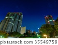 신주쿠의 빌딩과 별 35549759