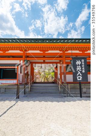 平安神宫神社京都府京都市佐久区入口※2017年4月拍摄 35549766