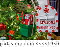 Decorated Christmas tree. 35551956