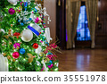 Decorated Christmas tree 35551978