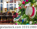 Decorated Christmas tree 35551980