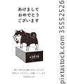2018年新年卡模板_ Shiba Inu 02 35552526