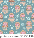 Seamless pattern with  traditional  Japanese Fans 35553496