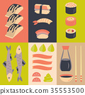 Seamless pattern with  traditional  Japanese Fans 35553500