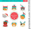 Merry Christmas greetings with cute cats characters, vector collection. 35555305