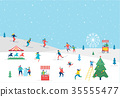 Winter sport scene, Christmas street event, festival and fair, with people, families make fun 35555477