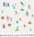 Winter sport scene, Christmas street event, festival and fair, with people, families make fun 35555480