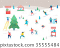 Winter sport scene, Christmas street event, festival and fair, with people, families make fun 35555484