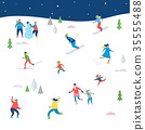 Winter sport scene, Christmas street event, festival and fair, with people, families make fun 35555488