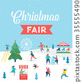 Winter sport scene, Christmas street event, festival and fair, with people, families make fun 35555490