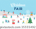 Winter sport scene, Christmas street event, festival and fair, with people, families make fun 35555492