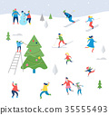 Winter sport scene, Christmas street event, festival and fair, with people, families make fun 35555493