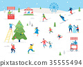 Winter sport scene, Christmas street event, festival and fair, with people, families make fun 35555494