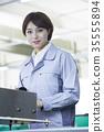 工廠,生產線,工人 35555894