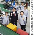 공장, 관리자, 동료 35556164