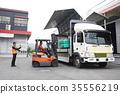 工厂,卡车,叉车 35556219