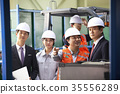 artisan or craftsman, factory, conservator 35556289