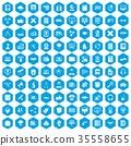 六角形 100 教育 35558655