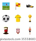 Football fans icons set, cartoon style 35558683