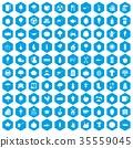 100 health food icons set blue 35559045