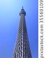 skytree tower, blue sky, landmark 35560109