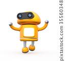 机器人 受控机体 安卓 35560348