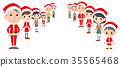 聖誕老人 聖誕老公公 聖誕節 35565468