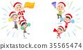 圣诞老人 圣诞老公公 圣诞节 35565474