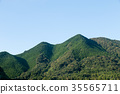 mountain, wood, forest 35565711